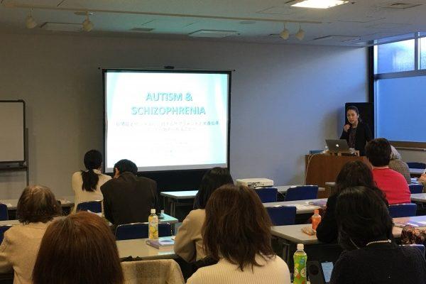 2月4日(土)に自閉症・統合失調症患者様のご家族向けセミナーのレポート報告